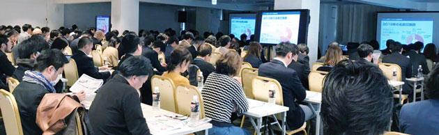 リフォーム産業フェア2019 in大阪 説明会